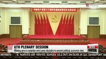 China looks to institutionalize anti-corruption drive through 6th plenum meeting