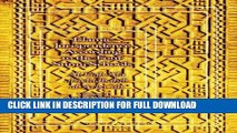 [Read] PDF Islamic Jurisprudence According to the Four Sunni Schools: Al-Fiqh  Ala al-Madhahib