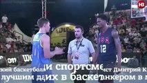 Украинец — лучший данкер в мире// Ukrainian - the best in the world Danker