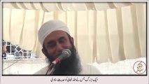 Aik bazurg jis ne Allah ko hadees sunadi by Maulana Tariq Jameel