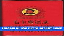 [EBOOK] DOWNLOAD Quotations from Chairman Mao Tse-tung (Chairman Mao s Little Red Book) GET NOW