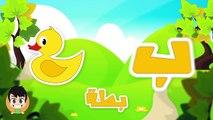 Learn Arabic Letter Seen (س), Arabic Alphabet for Kids, Arabic letters for children