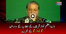 Go Nawaz Go slogans chanted during PM speech in Multan
