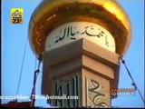 Abbas a.s Hoon Abbas a.s Hoon | Noha 2007 | Syed Raza Abbas Zaidi