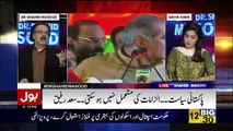 Kal Ishaq Dar Aur Khawaja Asif Ke Sath GHQ Main Kiya Huwa?:- Shahid Masood