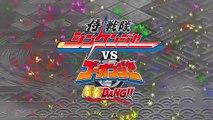 Samurai Sentai Shinkenger vs. Go-onger: GinmakuBang!! Trailer