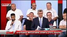 Κυριάκος Μητσοτάκης: «Δεν θα κάνω μεταγραφες από άλλα κόμματα»
