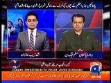 Aaj Shahzaib Khanzada Ke Saath 24 January 2017 - Geo News - YouTube
