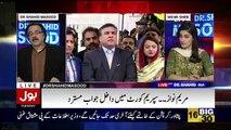 Kal Ishaq Dar Aur Khawaja Asif Ke Sath GHQ Main Kiya Huwa-- Shahid Masood