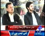 Annual Melad e Mustafa SAWW and Haq Bahoo Conference Khushab. Press coverage by Kohenoor Tv.