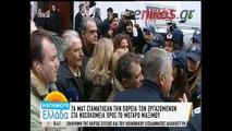 Τα ΜΑΤ σταμάτησαν την πορεία των εργαζομένων στα νοσοκομεία προς το Μαξίμου