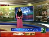 Annual Melad e Mustafa SAWW and Haq Bahoo Conference Vehari. Press coverage by Such Tv.