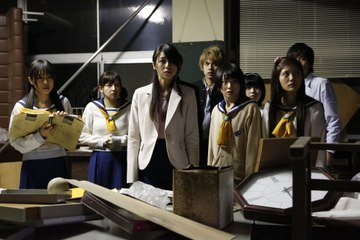 Corpse Party (Live Action Movie, 2015) - Trailer [HD]