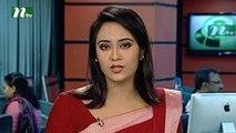 NTV Shokaler Khobor | 30 October, 2016
