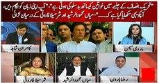 PTI jalse mai khwateen ke saath budslooki hoti hai zibaan ko lagaam dain, aap apni maa bheno ki fikar karain :- Clash between Mehmood ur Rasheed & Sharmeela Farooqi