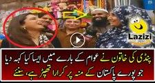Women From Rawalpindi Badly Insulting Whole Pakistani Nation