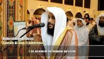 Abderahman Al Oussi (عبد الرحمن العوسي)   Sourate Al-Alaq (L'adhérence)