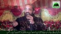 Qari Shahid Mahmood Qadri New Naats 2016 New Naat Urdu New Mehfil e Naat Best Naat Sharif 2016