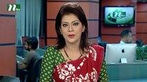 NTV Moddhoa Raater Khobor   31 October, 2016