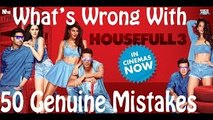 Whats Wrong With HOUSEFULL 3 50 Housefull 3 Mistakes Housefull 3 Sins in 5 Minutes