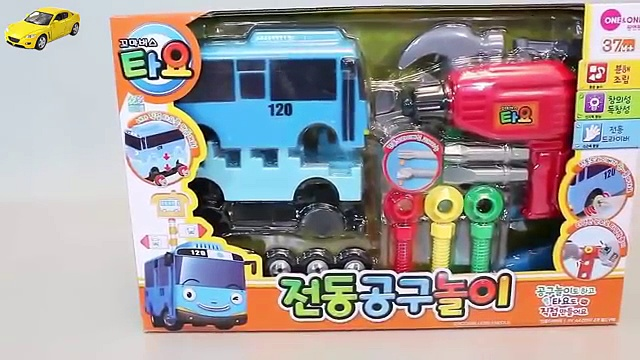 Games Cars toy cars racing ¦ The racetrack toy cars ¦ Cars Lightning McQueen