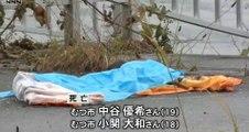 軽トラック荷台の高校生ら5人死傷 青森  2016年9月3日