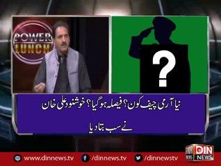 New Army Chief kon Faisla Ho gya,,Khushnod Ali khan ne Bta diya