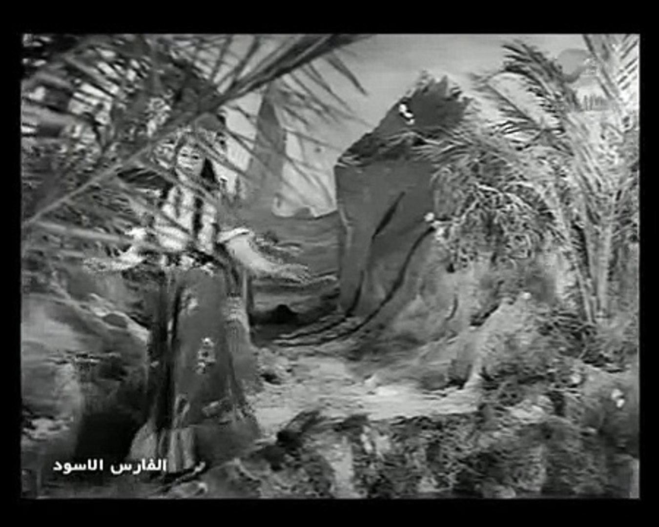 فيلم الفارس الاسود كامل   فيلم الفارس الاسود   فريد شوقى   كوكا