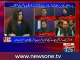 Ijaz Awan Bashing PM Nawaz for Pitching 2 provinces each other-After Crackdown in Punjab, KPK is only option for PTI