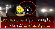 Army Opens Motorway From All Places Sealed By Motorway And Islamabad Police