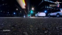 مسلسل The K2 حلقة 12 - Vidéo dailymotion