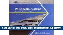 [FREE] EBOOK Transportation Technical colleges nationwide auto transport class professional
