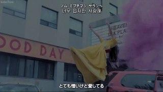 日本語字幕 歌詞 カナルビ BLACKPINK STAY