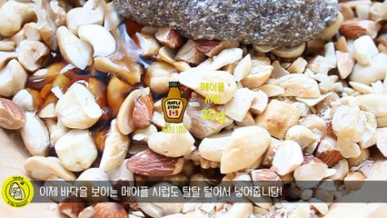 [Healthy food - Diet recipe] Vegan nuts cookies / 비건 초코 크로캉 - 비건 견과류 쿠키 - 견과류 초코 쿠키