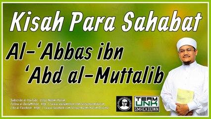 Ustaz Nazmi Karim: Al-'Abbas ibn 'Abd al-Muttalib