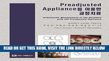 [READ] EBOOK Preadjusted Appliance를 �용한 �정치료 (Korean Edition, Orthodontic