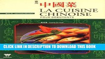 [New] PDF La Cuisine Chinoise Pour Debutants / Chinese Cooking For Beginners Free Read