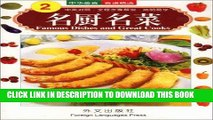 [New] Ebook Famous Dishes and Great Cooks (Chinese/English edition: FLP Chinese Cooking) Free Online