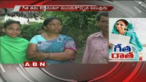 India's Daughter Geeta | Couple from Telangana to undergo DNA Test