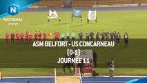 J11 : ASM Belfort - US Concarneau (0-1), le résumé
