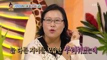 강북건마 【강북키스방】 강북오피 「강북휴게텔 」