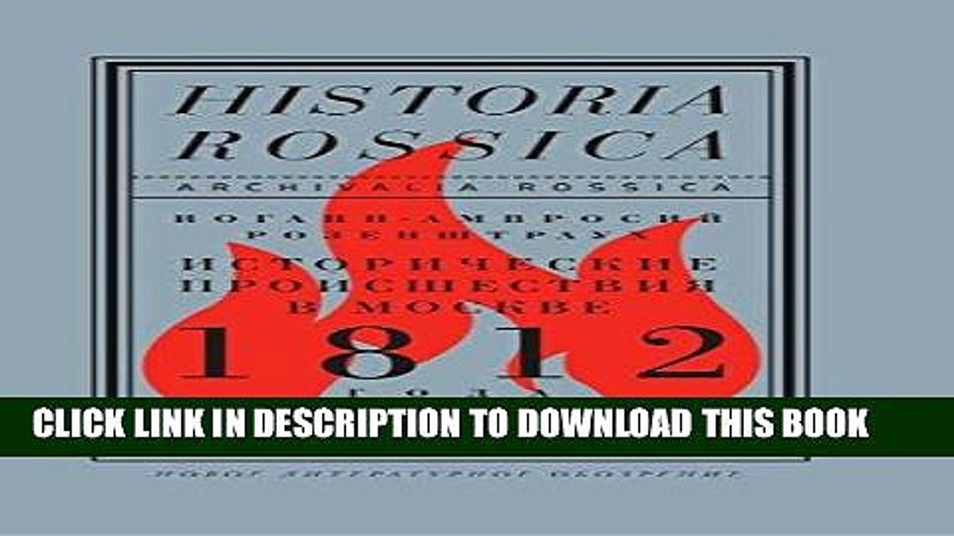 Read Now И�ториче�кие прои�ше�тви� в Мо�кве 1812 года во