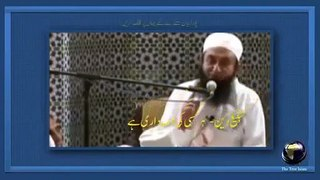 Tableegh ke faide aur zururat by Maulana Tariq Jameel
