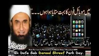 Tariq Jameel   How to use Mobile Phone Mobile Ehtics   Latest Videos