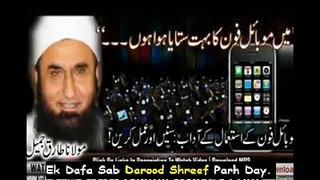 Tariq Jameel | How to use Mobile Phone Mobile Ehtics | Latest Videos