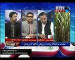 Issues - Zohaib Kaka - 2nd November 2016