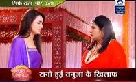 Kasam Tere Pyaar Ki 4th November 2016   Latest Updates   Colors Tv Serials   Hindi News