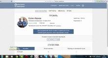 vkonmillion Вконтакте на миллион заработай и получи много подписчиков