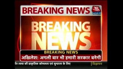 Samajwadi Vikas Rath Yatra Breaks Down In Lucknow
