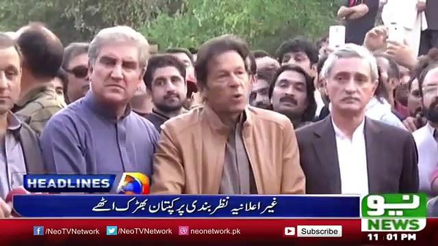 Neo News Pakistan Headlines 11PM   28 October 2016 News Headlines  Today Latest Pak News